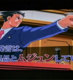 《逆转裁判123:成步堂精选》逆转裁判 逆转裁判攻略 大逆转
