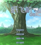 《十二色的季节》 十二色  季节的变化 十二色的季节攻略