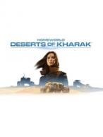 《家园:卡拉克沙漠》