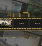 《最后的47小时》最后的47小时攻略 最后的47小时中文版下载